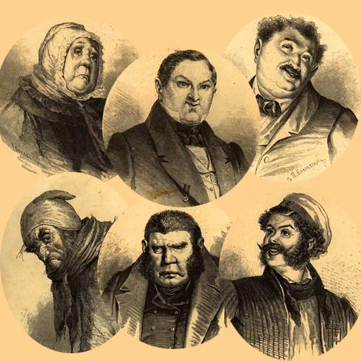 """Н.В. Гоголь. """"Мертвые Души"""". Помещики."""