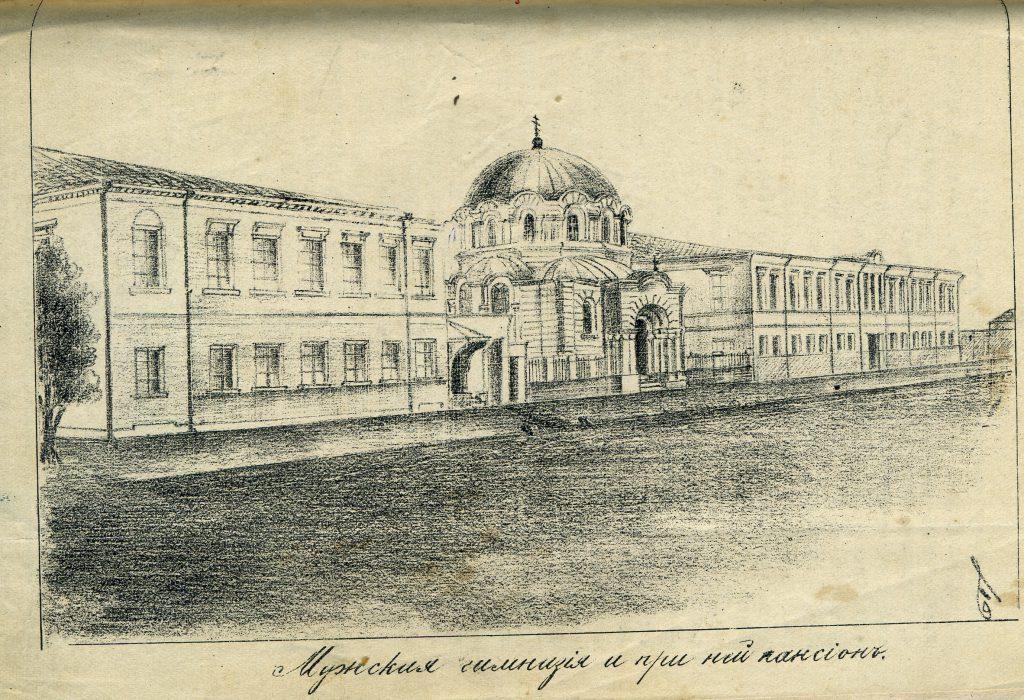 1 гимназия Симферополь