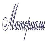 Logo materialy